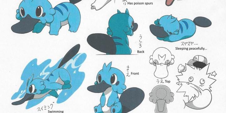 pokemon switch leaked starters platypus